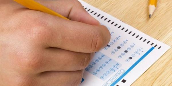 ثبتنام دورههای کاردانی نظام جدید,نهاد های آموزشی,اخبار آزمون ها و کنکور,خبرهای آزمون ها و کنکور
