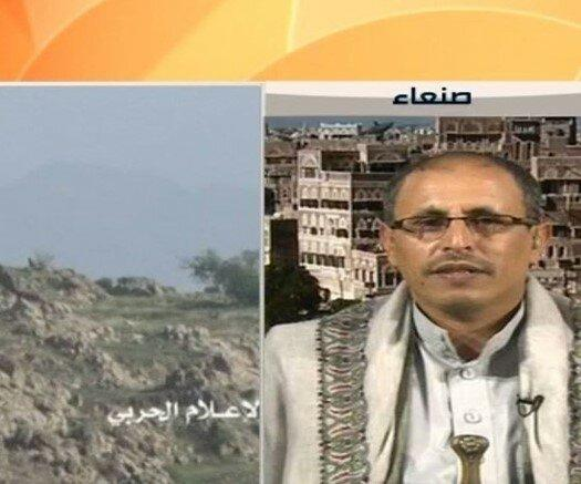 ضیف الله الشامی,اخبار سیاسی,خبرهای سیاسی,خاورمیانه