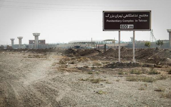 زندان فشافویه,اخبار اجتماعی,خبرهای اجتماعی,حقوقی انتظامی