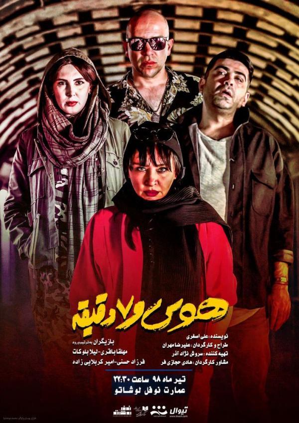 جواد عزتی,اخبار فیلم و سینما,خبرهای فیلم و سینما,سینمای ایران