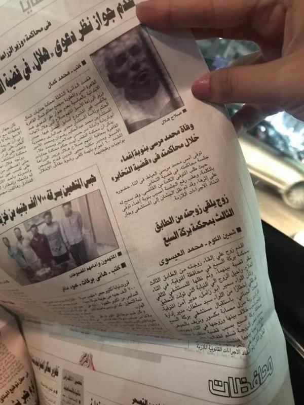 محمد مرسی,اخبار سیاسی,خبرهای سیاسی,اخبار بین الملل