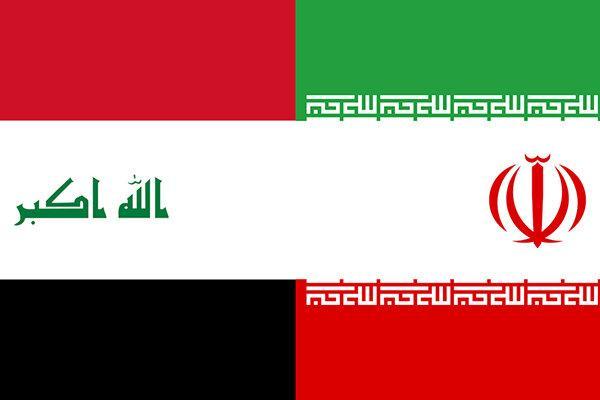 سهم 33درصدی عراق در صادرات کالاهای غیرنفتی ایران