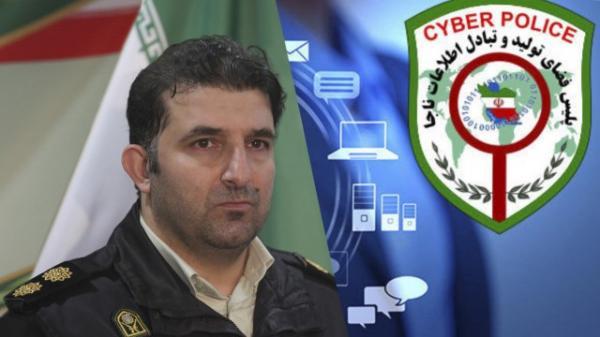 سرهنگ رامین پاشایی,اخبار اجتماعی,خبرهای اجتماعی,حقوقی انتظامی