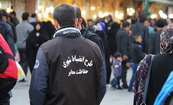 یگان حفاظتی شهرداری تهران,اخبار اجتماعی,خبرهای اجتماعی,شهر و روستا