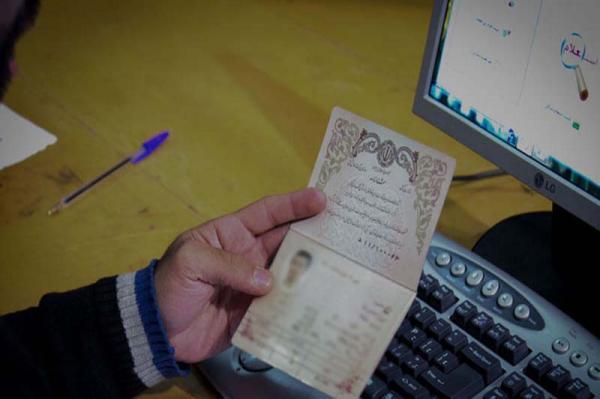 برای تغییر نام نیازی به پرداخت پول نیست/ سازمان ثبت احوال برای انجام خدمات یک ریال از کسی پول نمیگیرد