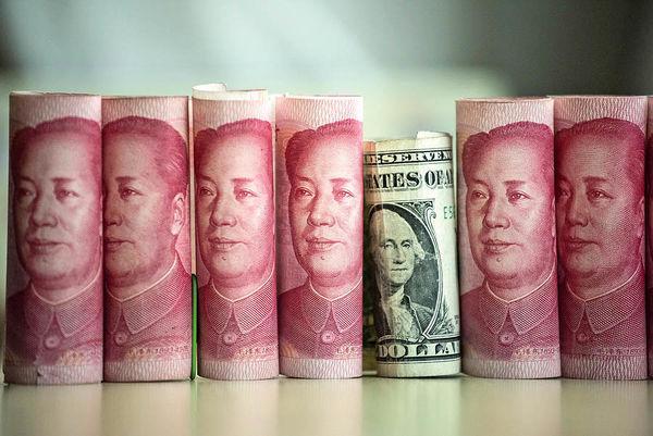 پول ملی چین