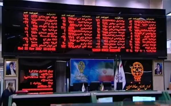 اخبار اقتصادی,خبرهای اقتصادی,بورس و سهام