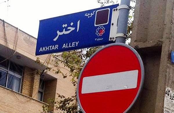 محدودیتهای ارتباطی محصوران,اخبار سیاسی,خبرهای سیاسی,اخبار سیاسی ایران