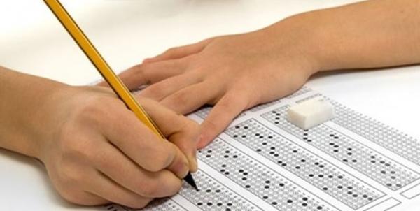 آزمون اخذ پروانه مشاوره خانواده,نهاد های آموزشی,اخبار آزمون ها و کنکور,خبرهای آزمون ها و کنکور