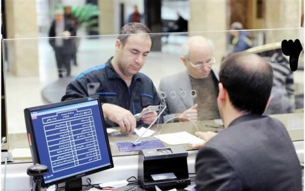 بانک ایران,اخبار اقتصادی,خبرهای اقتصادی,بانک و بیمه