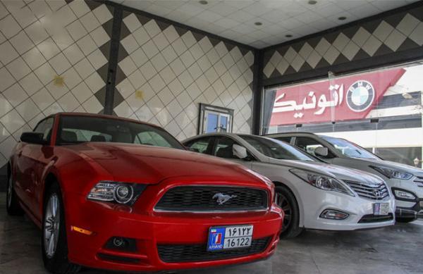 گمرک خوزستان,اخبار خودرو,خبرهای خودرو,بازار خودرو