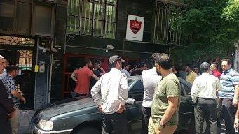 زنده از باشگاه پرسپولیس؛ ورود پلیس
