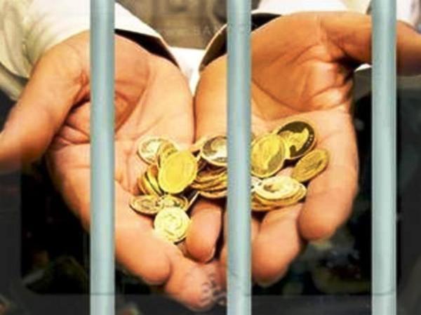 زندانیان مهریه,اخبار اجتماعی,خبرهای اجتماعی,خانواده و جوانان