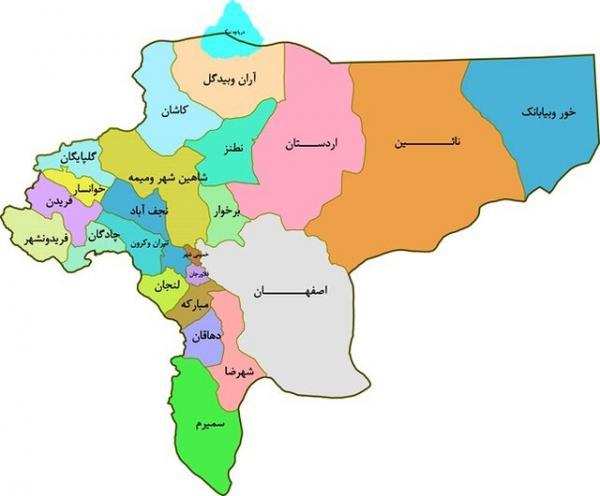 استان های ایران,اخبار سیاسی,خبرهای سیاسی,مجلس