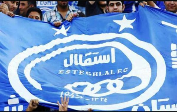 هواداران استقلال,اخبار فوتبال,خبرهای فوتبال,لیگ برتر و جام حذفی