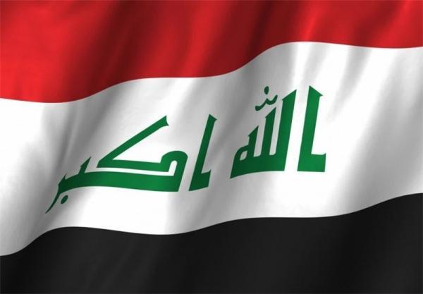 عراق,اخبار اقتصادی,خبرهای اقتصادی,نفت و انرژی