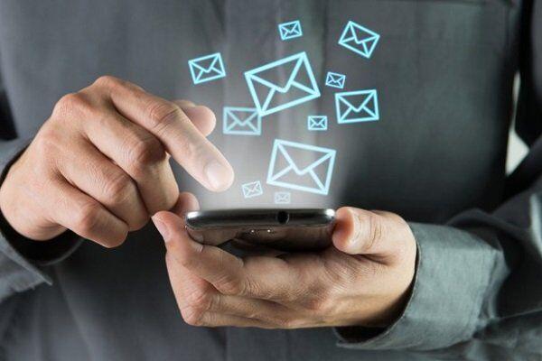 پیامک های بانکی,اخبار اقتصادی,خبرهای اقتصادی,بانک و بیمه