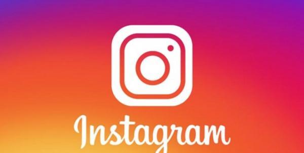اپلیکیشن اینستاگرام,اخبار دیجیتال,خبرهای دیجیتال,شبکه های اجتماعی و اپلیکیشن ها