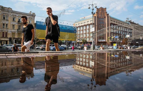 کشور اوکراین,اخبار اقتصادی,خبرهای اقتصادی,اقتصاد جهان