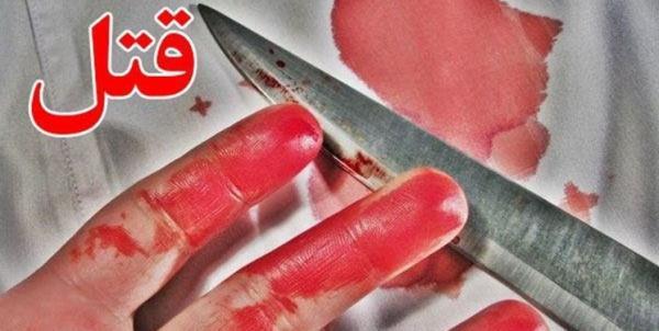 قتل در مشهد,اخبار حوادث,خبرهای حوادث,جرم و جنایت