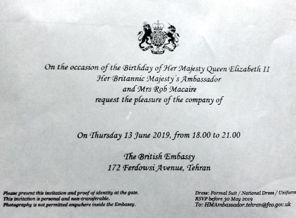 حواشی جشن تولد ملکه انگلستان,اخبار سیاسی,خبرهای سیاسی,سیاست خارجی