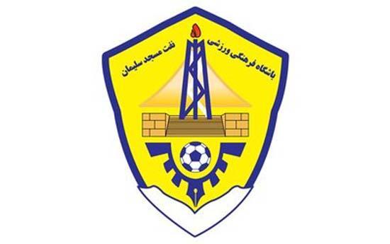 نقل و انتقالات لیگ نوزدهم,اخبار فوتبال,خبرهای فوتبال,نقل و انتقالات فوتبال