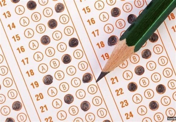 آزمون دکتری تخصصی پزشکی,نهاد های آموزشی,اخبار آزمون ها و کنکور,خبرهای آزمون ها و کنکور