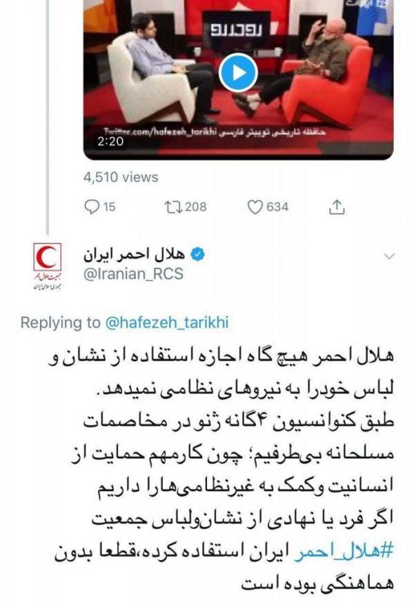 سعید هاسمی,اخبار سیاسی,خبرهای سیاسی,اخبار سیاسی ایران