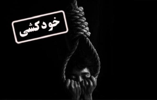 اقدام به خودکشیِ کارگر پتروشیمی تندگویان,کار و کارگر,اخبار کار و کارگر,اعتراض کارگران