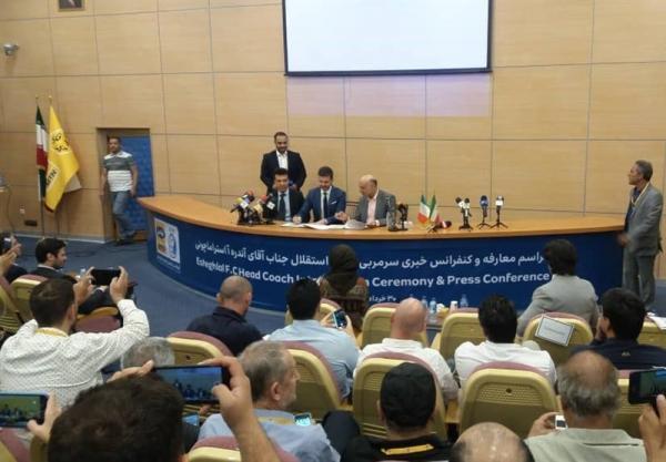 کنفرانس خبری استراماچونی,اخبار فوتبال,خبرهای فوتبال,لیگ برتر و جام حذفی