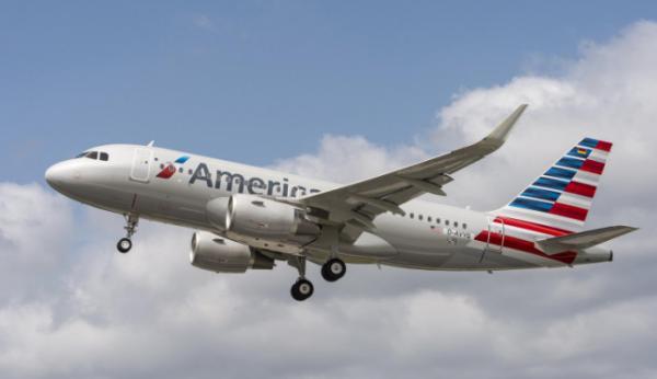 آمریکا پرواز هواپیماهای مسافربری خود بر فراز ایران را ممنوع کرد