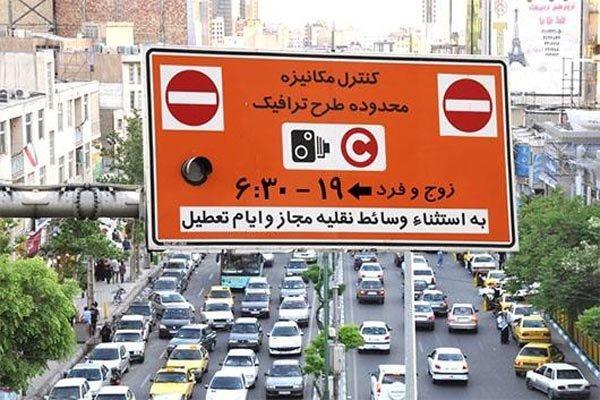 طرح ترافیک,اخبار اجتماعی,خبرهای اجتماعی,شهر و روستا