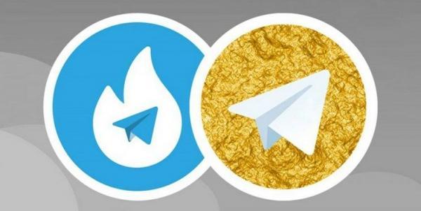 هاتگرام و تلگرام طلایی,اخبار دیجیتال,خبرهای دیجیتال,شبکه های اجتماعی و اپلیکیشن ها