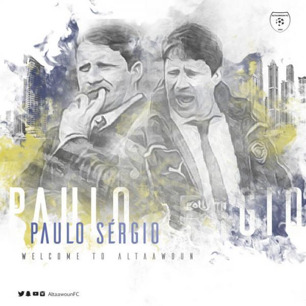 پائولو سرجیو,اخبار فوتبال,خبرهای فوتبال,اخبار فوتبال جهان
