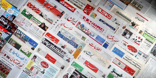 ۷۵۰ تن کاغذ بین ۳۴۰ روزنامه و نشریه توزیع میشود