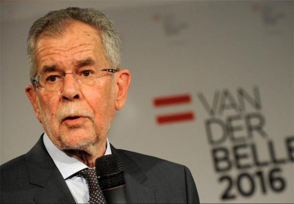 دولت موقت اتریش,اخبار سیاسی,خبرهای سیاسی,اخبار بین الملل