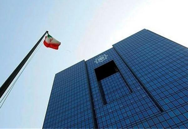 بانک مرکزی,اخبار اقتصادی,خبرهای اقتصادی,بانک و بیمه