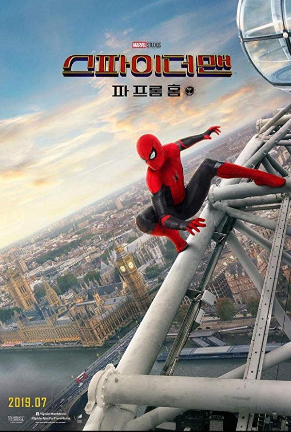 مرد عنکبوتی ۳,اخبار فیلم و سینما,خبرهای فیلم و سینما,اخبار سینمای جهان
