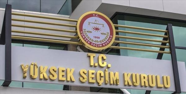 کمیته عالی انتخابات ترکیه,اخبار سیاسی,خبرهای سیاسی,خاورمیانه