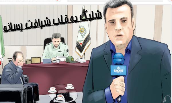 مصاحبه عجیب نجفی از صدا و سیم,اخبار سیاسی,خبرهای سیاسی,اخبار سیاسی ایران