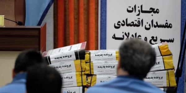 یازدهمین جلسه دادگاه پدیده,اخبار اجتماعی,خبرهای اجتماعی,حقوقی انتظامی