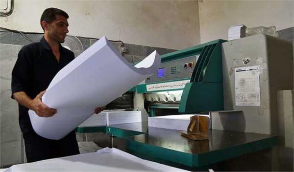 تولید کاغذ,اخبار فرهنگی,خبرهای فرهنگی,رسانه
