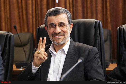 پیام احمدی نژاد برای تیم بسکتبال تورنتو رپتورز,اخبار سیاسی,خبرهای سیاسی,سیاست