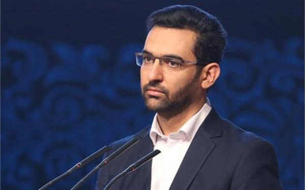 محمدجواد آذری جهرمی,اخبار دیجیتال,خبرهای دیجیتال,شبکه های اجتماعی و اپلیکیشن ها