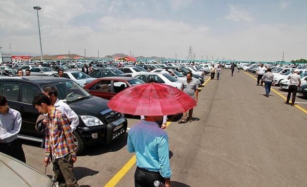 کاهش قیمت خودرو در بازار,اخبار خودرو,خبرهای خودرو,بازار خودرو