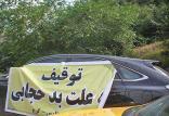 بدحجابی در ایران,اخبار سیاسی,خبرهای سیاسی,اخبار سیاسی ایران