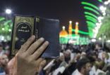 سفرهای عتبات دانشگاهیان,اخبار مذهبی,خبرهای مذهبی,حج و زیارت