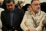 زاکانی و احمدی نژاد,اخبار سیاسی,خبرهای سیاسی,اخبار سیاسی ایران