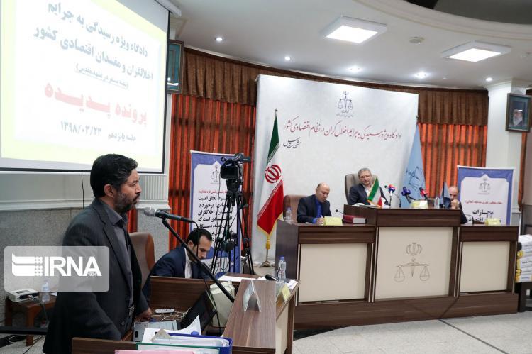 تصاویر جلسه دادگاه شرکت پدیده,عکس های جلسه دادگاه شرکت پدیده,تصاویر دادسرای مشهد