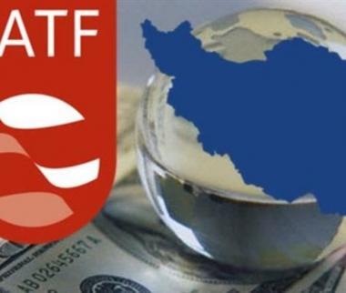 ایران در لیست سیاه FATF,اخبار سیاسی,خبرهای سیاسی,اخبار سیاسی ایران